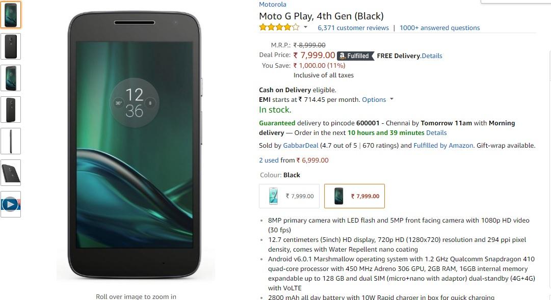 Lowest price for Moto G4 Plus